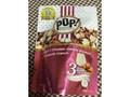 POP! Gourmet popcorn トリプルミックス キャラメルココナッツ 袋50g