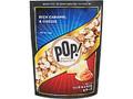 POP! Gourmet popcorn リッチキャラメル&チーズ