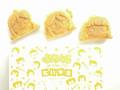 くりこ庵 セガのたい焼き ラブサンシャイン 3年生小豆バター味