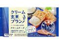 アサヒ バランスアップ クリーム玄米ブラン クリームチーズ 袋2枚×2