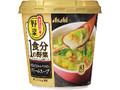 アサヒ おどろき野菜 1食分の野菜 桜えびとキャベツのクリームスープ カップ21.1g