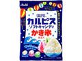 アサヒ カルピスソフトキャンディ かき氷 袋77g