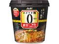 アサヒ おどろき麺0 旨だしカレー南蛮 カップ19.6g