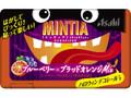 アサヒ ミンティア ブルーベリー×ブラッドオレンジMIX ケース50粒