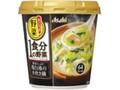 アサヒ おどろき野菜 1食分の野菜 野菜たっぷり鶏白湯の水炊き鍋 カップ18.2g