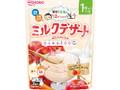 和光堂 ミルクデザート りんごとにんじん 袋30g×2