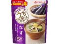 アマノフーズ うちのおみそ汁 なす 袋8.9g×5