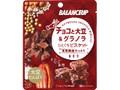 アサヒ バランスアップ チョコと大豆&グラノラ ひとくちビスケット 袋23g