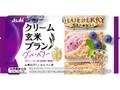 アサヒ クリーム玄米ブラン ブルーベリー 袋2枚×2