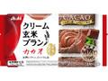 アサヒ クリーム玄米ブラン カカオ 袋2枚×2