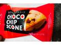 マイナット チョコチップスコーン 袋1個