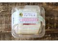 プレミアムセレクト 乳・卵・小麦を使用していないショートケーキ 1個