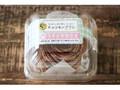 プレミアムセレクト 乳・卵・小麦を使用していないチョコモンブラン 1個