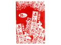 一蘭 赤い伝説の粉 箱1g×20