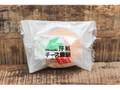 お菓子の浩屋 洋風チーズ饅頭 袋1個