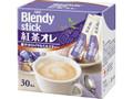 AGF ブレンディ スティック 紅茶オレ 箱11g×30