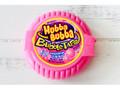 Amurol Confections Hubba Bubba バブルテープガム オリジナル 56.7g