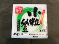 水戸フーズ 小粒納豆 パック45g×3
