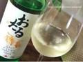 北海道ワイン おたる ナイアガラ 瓶720ml