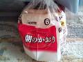 日糧 朝のかおり 袋6枚