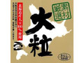 丸紅食品 大粒 納豆 北海道産大豆100%使用 パック45g×2