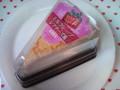 ふらんすキャベツ ミルクレープ レアチーズ苺 パック1個