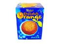 テリーズ チョコレート オレンジ ミルク 箱175g