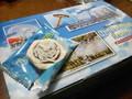 ナガシマリゾート ホワイトチョコクッキー 箱12個