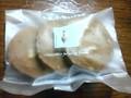 お茶の実の雪うさぎ工房 くるもんクッキー 袋3枚