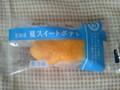 テイスティガーデン 北海道 夏スイートポテト 北海道産バター使用 袋1個