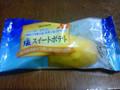 井村屋 塩スイートポテト 袋1個