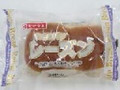 ヤマザキ ちぎりパン レーズン 袋1個