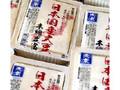 茂蔵 日本国産大豆 木綿豆富 パック300g