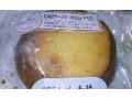 ニューデイズ Panest 北海道チーズケーキタルト 袋1個