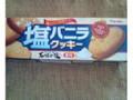 フルタ 塩バニラクッキー 箱12枚