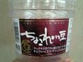 小林製菓 ちょこれいと豆 紫芋 カップ90g