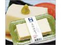 茂蔵 豆乳練り 生胡麻とうふ 白 パック1個