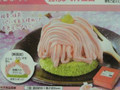 五洋食品 桜モンブラン 4個