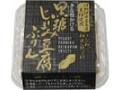 沖縄物産企業連合 黒糖じーまみ豆腐ぷりん パック100g