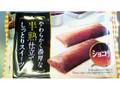 カバヤ やわらかく濃厚な半熟仕立てのしっとりスイーツ ショコラ 袋4個