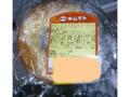 キムラヤ クリームチーズ&ブルーベリー 袋1個