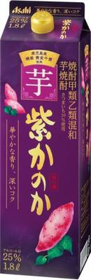 芋焼酎 紫かのか