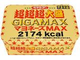 ペヤング ソースやきそば 超超超大盛 GIGAMAX マヨネーズMAX カップ436g