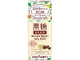 ポッカサッポロ 黒糖のまろやか豆乳飲料 ユーグレナ&SBL88 パック200ml