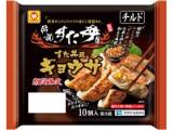マルちゃん 伝説のすた丼屋監修 すた丼風ギョウザ 袋10個