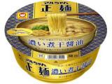 マルちゃん マルちゃん正麺 濃い煮干醤油 カップ103g