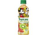 トロピカーナ 100% グレープフルーツ&キウイテイスト ペット330ml