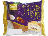Pasco 濃厚レーズンクルミチーズ 袋1個