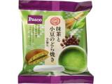 Pasco 宇治抹茶と小豆のどら焼き 袋2個