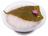 サークルKサンクス Cherie Dolce 和ごころ スプーンで食べる桜餅 カップ1個